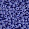 Бисер Preciosa 33020 фииолетовый натуральный 10/0, 5 г