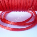 Шнур атласный 2,5 мм красный, 1 м