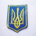 Термоаппликация Герб Украины 4х6 см