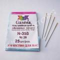 """Иглы для вышивки №26 """"Гамма"""", упаковка 25 шт"""